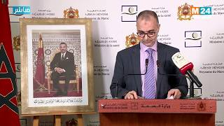 Bilan du Covid-19 : Conférence de presse du ministère de la Santé (06-04-2020)