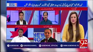 What obstacles remain to be the prime minister of Imran Khan? | 15 August 2018 | 92NewsHD