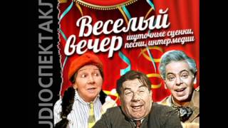 2000648 54 Танец—ансамбль п/у В.Мещерина