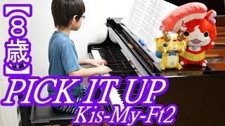 【8歳】PICK IT UP/Kis-My-Ft2 ドラマ『櫻子さんの足元には死体が埋まっている』主題歌
