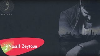Nassif Zeytoun - Ma Wadaatak [Official Lyric Video] / ناصيف زيتون - ما ودعتك width=