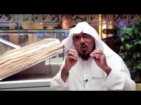 سلمان العودة | الإنسان القرآني