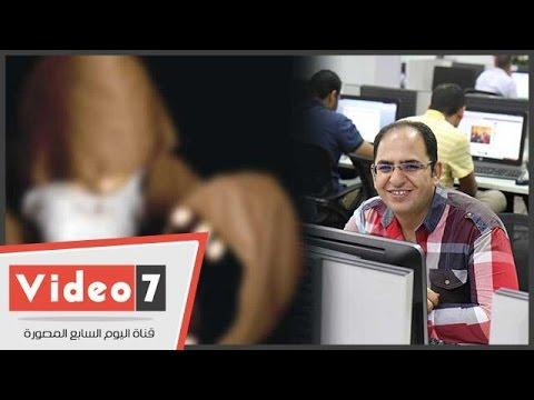 رحلة علاج محرر اليوم السابع على يد عصابة الشيخ أبو الماجد المغربى