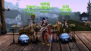 [ Archeage composer ] 박상민 - 지중해