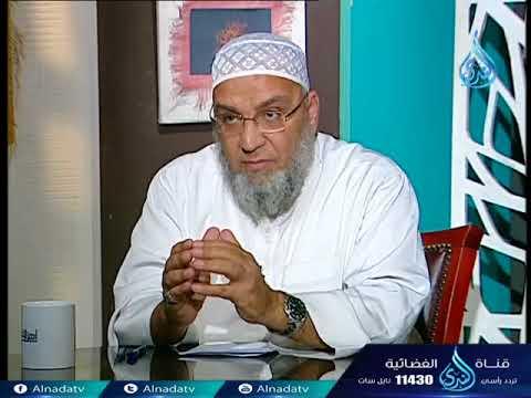 أهل الذكر | الشيخ أسامة سليمان في ضيافة أ. أحمد نصر 21-11-2017