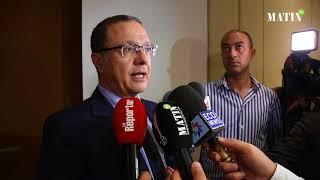 Fonds Innov Invest : 120 MDH pour le closing de Maroc Numérique Fund II