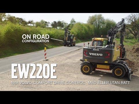 Volvo EW220E - ny hjulgrävmaskin från Swecon