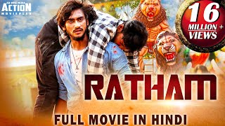 RATHAM (2019) New Released Full Hindi Dubbed Movie   New Movies 2019   New South Movie 2019