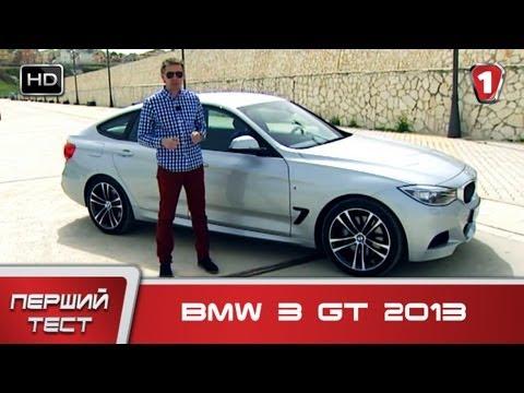 bmw 3-series-gt