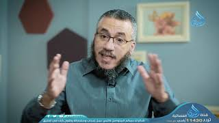 مع الشرع ج1   ح2   أسوة  الموسم الثاني   الدكتور محمد علي يوسف والدكتور محمد فرحات