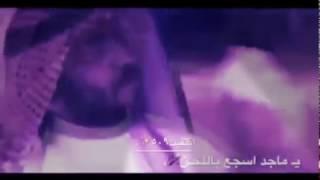 ويلان عز رجالها. منيف الخمشي