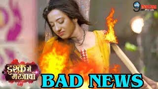 ISHQ MEIN MARJAWAN    BAD NEWS FOR AROHI-DEEP FANS    LATEST UPDATE   UPCOMING TRACK