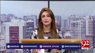 Bakhabar Subh - 08 August 2017 - 92NewsHDPlus