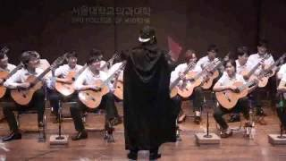 Imperial March : Darth Vader's Theme - Star Wars (Classical guitar)