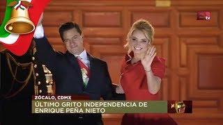 No habrá cena de gala por el Grito de Independencia en Palacio Nacional