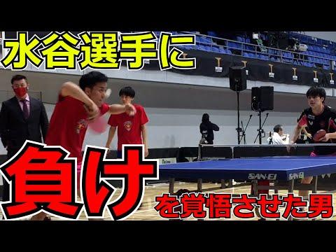 【卓球/Tリーグ】新メンバー!水谷隼に2017年の全日本で勝ちかけた男【琉球アスティーダ】平野友樹
