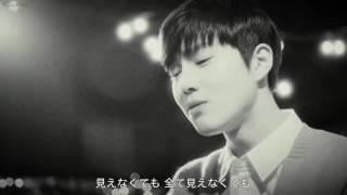 낮에 뜨는 별 / SUHO (feat.레미)【日本語字幕】