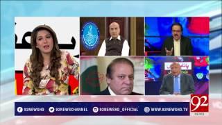 92 News HD Plus Special Transmission on Panama Verdict - 28 July 2017 - 92NewsHDPlus