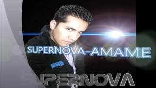 SUPERNOVA BOLIVIA - ÁMAME