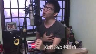 關鍵詞 - Zhane Tang (Cover)