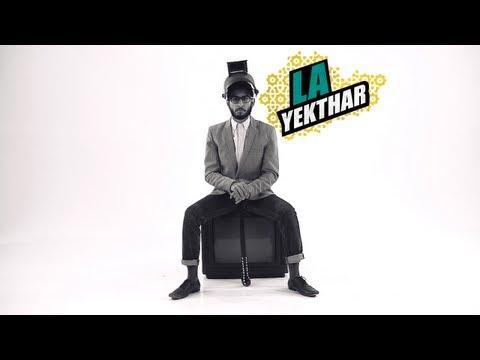 La Yekthar: We're back   لا يكثر: راجعين