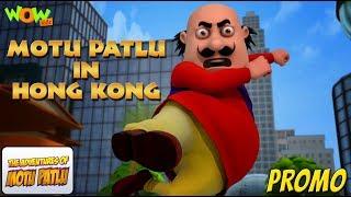 Motu Patlu in Hongkong | PROMO | Kids animated movie | WowKidz
