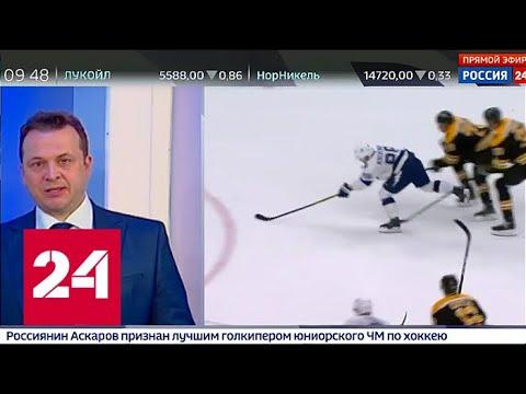 Сборная России по хоккею начинает подготовку в Новогорске к чемпионату мира - Россия 24 photo