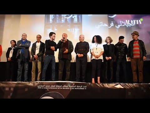 "Video : Projection du film ""Ultime révolte"" de Jilali Ferhati à Tanger"