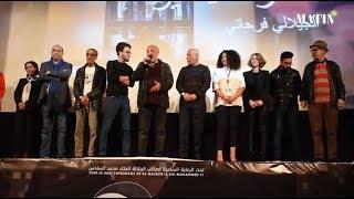 """Projection du film """"Ultime révolte"""" de Jilali Ferhati à Tanger"""