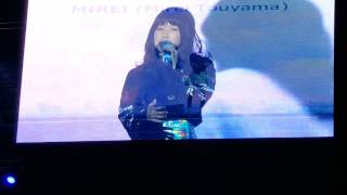Mirei - By Your Side  Live in Houston, TX [2017.04.08]