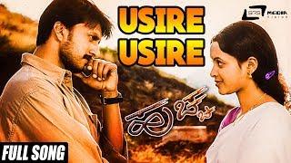 Huchcha | Usire Usire | Kichcha Sudeepa | Rekha | Sudeep Movie Songs width=