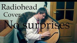 Radiohead - No surprises [Bandura-Cover by Alexander]