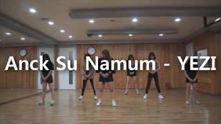 케이댄스학원 걸스/얼반 YEZI(예지) _ Anck Su Namum(아낙수나문)