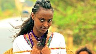 D Abe - Kabay Wediya Mado   ከአባይ ወዲያ ማዶ - New Ethiopian Music 2017 (Official Video)