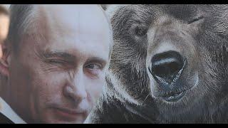 DJ Blyat Man (ft.Life of Boris) - Slav King (Audio Spectrum)
