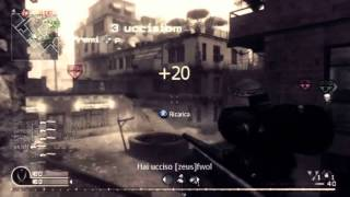 Gimbo DR | Multi-Cod Montage #1