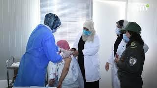 Dr. Ghita Saladi : La majorité de la population ciblée a pu bénéficier de la campagne de vaccination