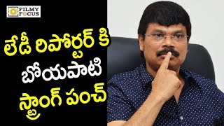 Boyapati Srinu Strong Punch on Lady Reporter in Live Interview - Filmyfocus.com