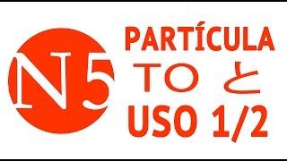 Particula TO と USO 1 de 2 - JLPT N5 Curso NOKEN