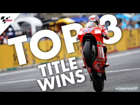 Top 3 title wins at the #JapaneseGP!