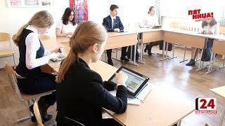 Цель - инновации в образовании