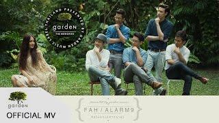 คิดไม่ตก (อยากตาย) : FAH / ALARM9 [Official MV]