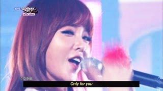 [Music Bank w/ Eng Lyrics] Hong Jin Young - Boogie Man (2013.04.06)