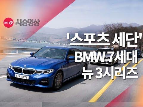 """""""우아하나 힘있게"""", '스포츠 세단' BMW 7..."""