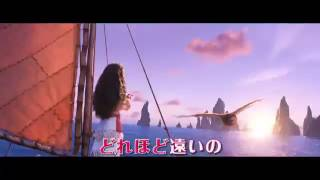 Moana TV Spot Japanese
