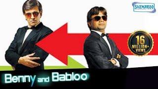 Benny & Babloo (2010) - Superhit Comedy Movie - Rajpal Yadav - Shweta Tiwari - Kay Kay Menon width=