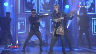 251113 Trouble Maker -  Now live HD Simply K Pop
