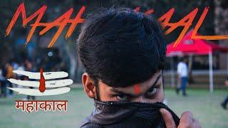 MAHAKAAL | RB T-USHAR | SKA Production |