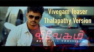 Vivegam Teaser - Vijay Version  | Thala - Thalapathy | Ajith | Vijay