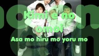 Big Bang - My Heaven (Japanese Vers.) [Lyrics]